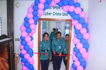 আরএমপি-র পূর্ণাঙ্গ সাইবার ক্রাইম ইউনিটের যাত্রা শুরু